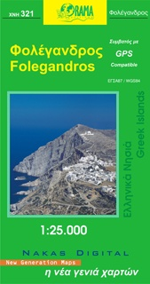 Folegandros