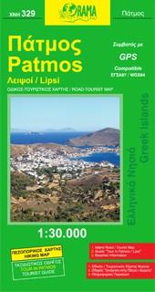 Patmos / Lipsi