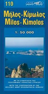 Milos Kimolos