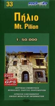 Pilion