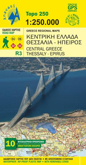 Griekenland Centraal - Epirus & Thessaly