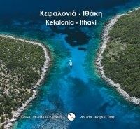 Cephalonia - Ithaca - As The Seagull Flies