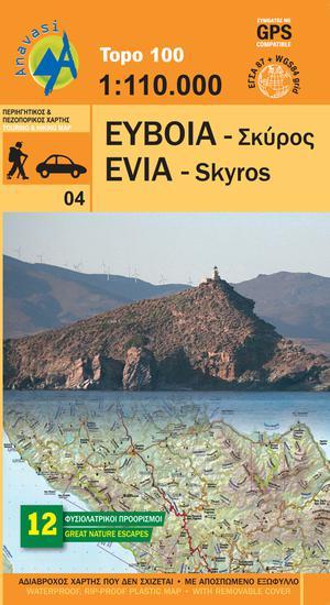 Evia - Skyros