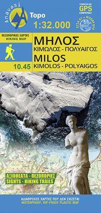 Milos - Kimolos - Polyaigos
