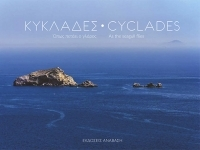 Cyclades - As the Seagull Flies