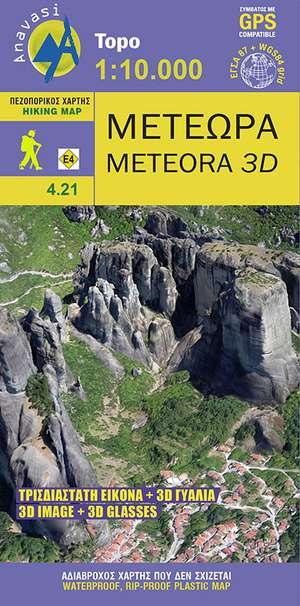 Meteora 3D