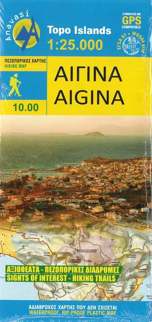Aigina