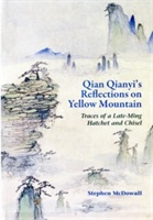 Qian Qianyi's Reflections On Yellow Mountain - Traces Of A Late-ming Hatchet And Chisel