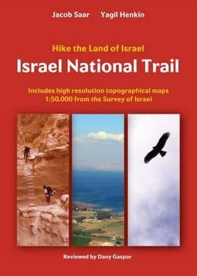 Israel National Trail - Third Edition (2016)