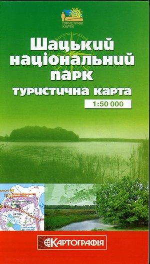 Karpaten Shatskyi Np 1:50.000
