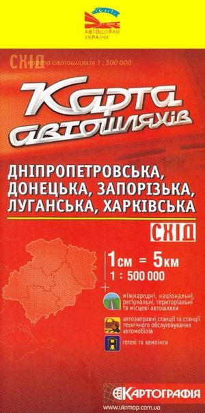 Ukraine East Ost 1:500d Ukrmaps 3