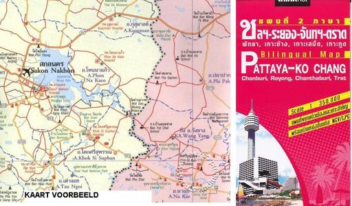 Pattaya - Ko Chang 1:350.000