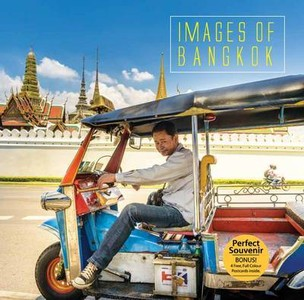 Images Of Bangkok Philippe Baron