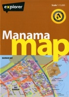 Manama City Map