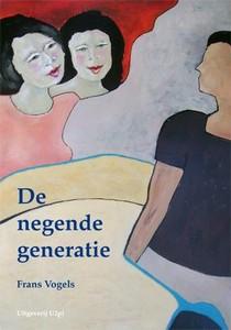 De negende generatie