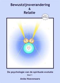 Bewustzijnsverandering en Relatie
