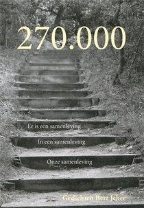 270000