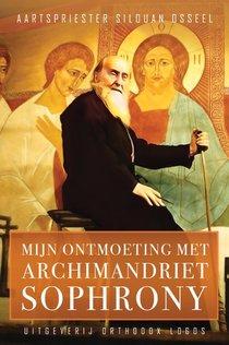 Mijn ontmoeting met Archimandriet Sophrony