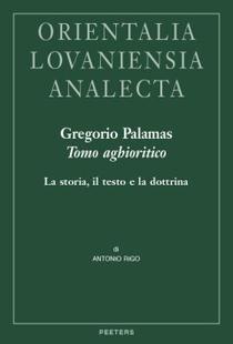 Gregorio Palamas, Tomo aghioritico