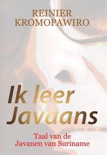 Ik leer Javaans