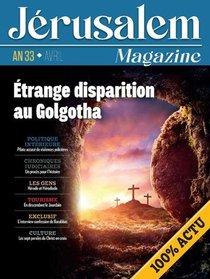Jerusalem Magazine An 33