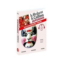 Dictionnaire Visuel Japonais