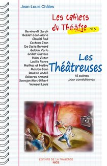 Les Theatreuses