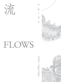 Flows Bodies Of Water - A Reader