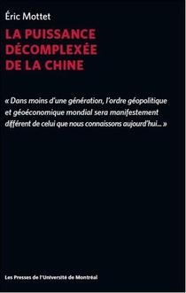La Puissance Decomplexee De La Chine