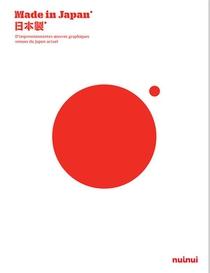 Made In Japan : D'impressionnantes Oeuvres Graphiques Venues Du Japon Actuel