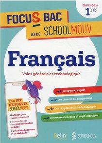 Francais, Voies Generale Et Technologique, Nouveau 1e