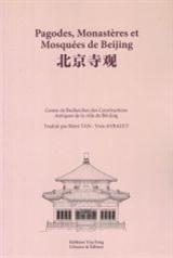 Pagodes, Monasteres Et Mosquees De Beijing