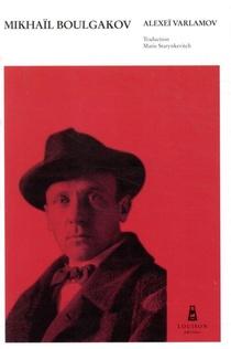 Mikhail Boulgakov
