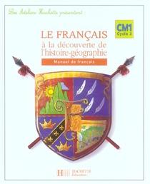 Francais ; Cm1 ; Le Francais A La Decouverte De L'histoire-geograhie ; Livre De L'eleve