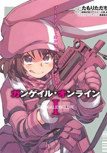 Sao -alternative- Gun Gale Online T01