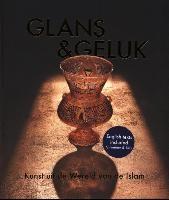 Splendour & Bliss: Arts from the Islamic World