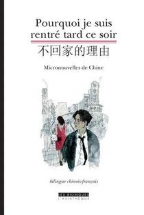 Pourquoi Je Suis Rentre Tard Ce Soir ; Micronouvelles De Chine