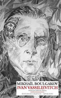 Ivan Vassilievitch