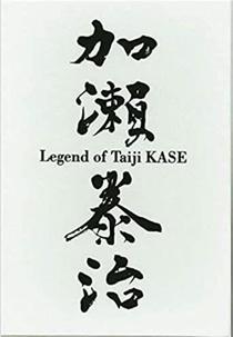 Legend Of Taiji Kase