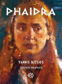 Phaidra