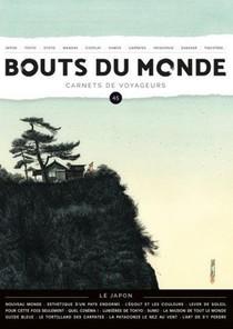 Revue Bouts Du Monde 45