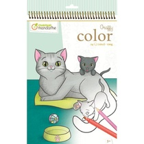 GRAFFY COLOR ANIMAUX FAMILLIERS