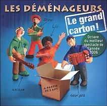 LE GRAND CARTON - LES DEMENAGEURS (CD) (EPUISE!)