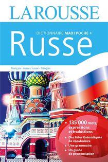 Maxi Poche Plus Dictionnaire Larousse ; Francais-russe (edition 2016)