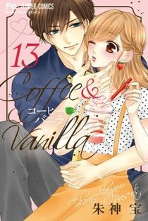 Coffee & Vanilla T.13