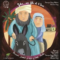 Goha, Son Fils Et L'ane ; Conte Egyptien