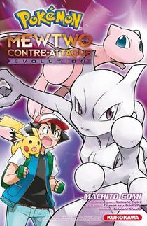 Pokemon ; Mewtwo Contre-attaque Evolution