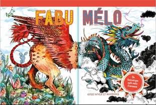 Fabu Melo
