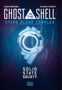 Ghost In The Shell ; Stand Alone Complex