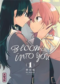 Bloom Into You T.1